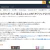 [55%オフ]Kindleでカドカワフェアが開催中!(7日まで)