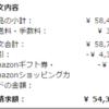 【4000円引き】Huawei P9(ファーウェイ)のお得なキャンペーンは明後日25日まで!
