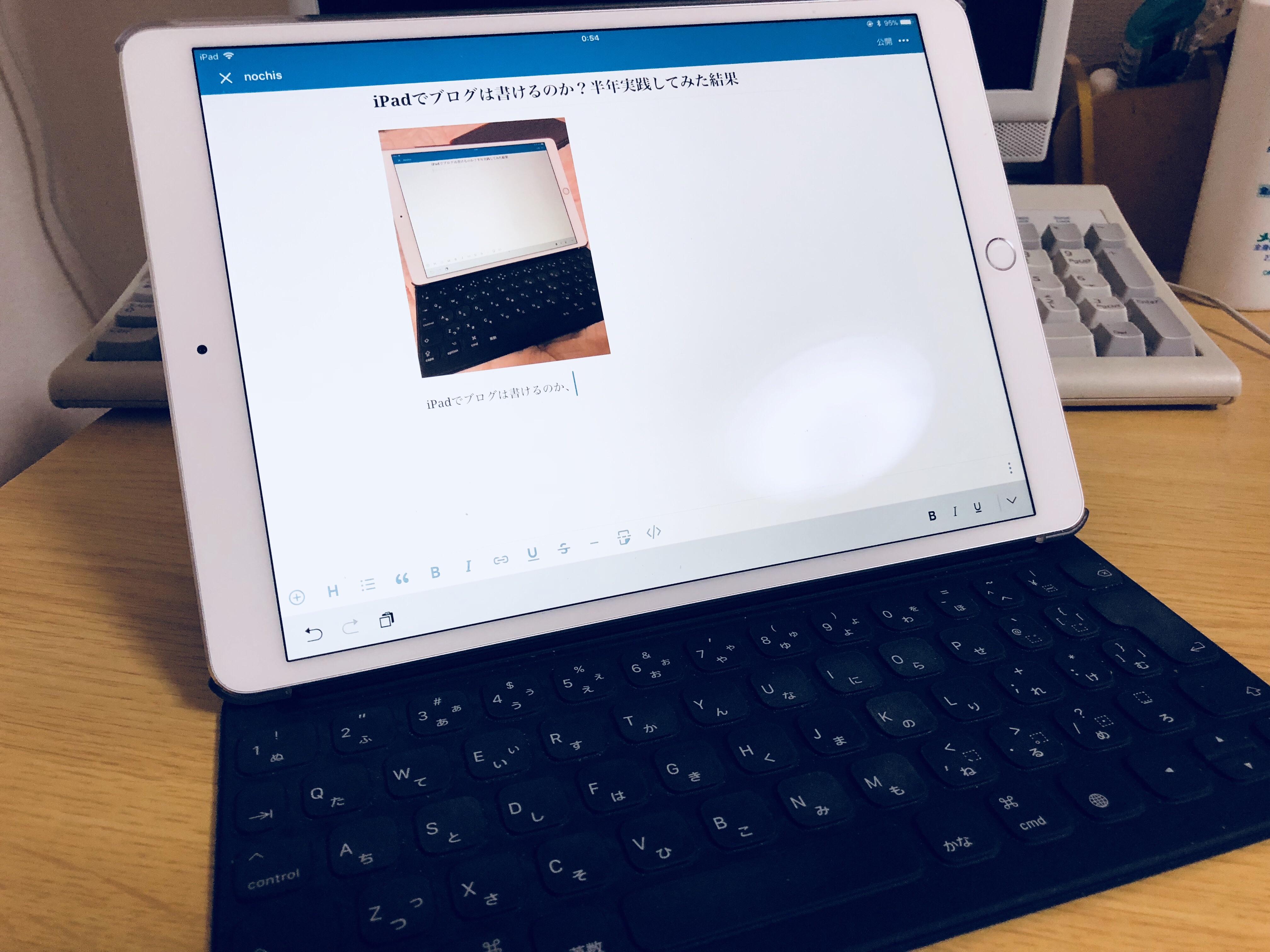 iPadでブログは書けるのか?半年実践してみた結果